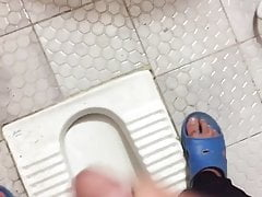 dick Masturbation in Bathroom iranian